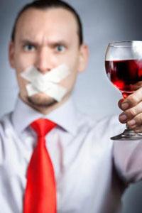 Лечение от алкоголизма в клинике
