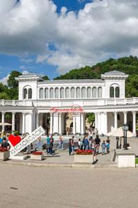 Кисловодск – город-курорт