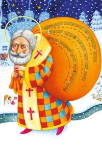 Выбор подарка детям ко дню св. Николая на маркетплейсе Crafta.ua
