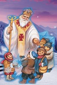 Як цікаво відсвяткувати свято святого Миколая