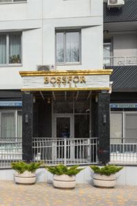 Современный отель Босфор для гостей Одессы