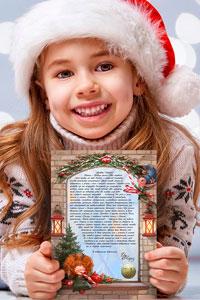 Новый год: почему детям так важно верить в чудо?