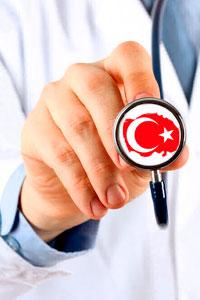 Почему нужно приезжать в Турцию для получения медицинских услуг?