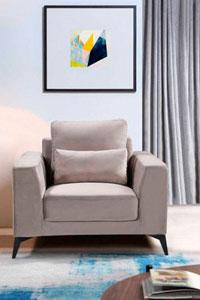 Кресло в гостиной: как вписать в интерьер