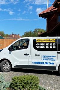 Medical Car: транспортировака лежачих больных