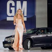 Здоровое питание: тайная диета для сотрудников General Motors