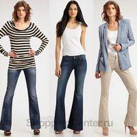 Какие джинсы тебе идут?