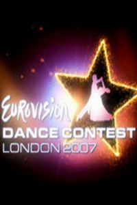 Танцевальное Евровидение: у украинцев второе место