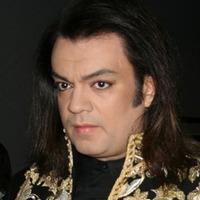 Киркоров посылает килограмм