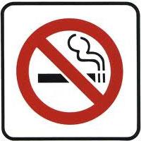 Страхи бросающего курить: как побороть вредную привычку