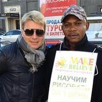 Николай Басков ищет учителя рисования прямо на улице
