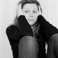 Душевные проблемы могут вызывать физическую боль