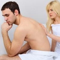 Чего боятся мужчины