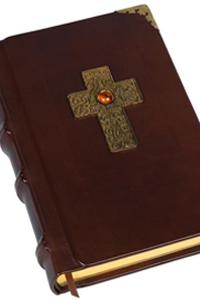 Составлен рейтинг самых неполиткорректных фрагментов Библии