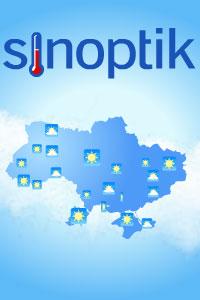 Аудитория SINOPTIK.ua удвоилась