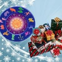 Обираємо подарунок на Новий рік за знаком зодіаку