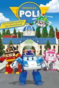 Развивающие игрушки для 3-х летних детей: Робокар Поли и его друзья