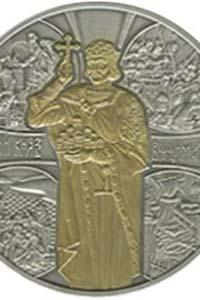 История памятных монет Украины