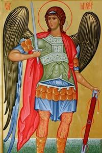 Иконы как вид религиозного искусства
