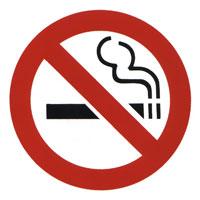 Народные средства - как бросить курить