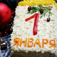 5 самых вредных новогодних блюд