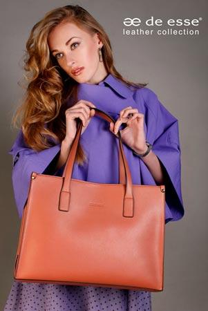 899e5460fb95 В каталоге представлен широкий ассортимент удобных и элегантных сумок на  любой случай. Большие и объемные сумки через плечо, рюкзаки, маленькие  сумочки и ...