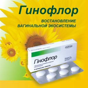 figuristaya-v-nizhnem-bele-foto